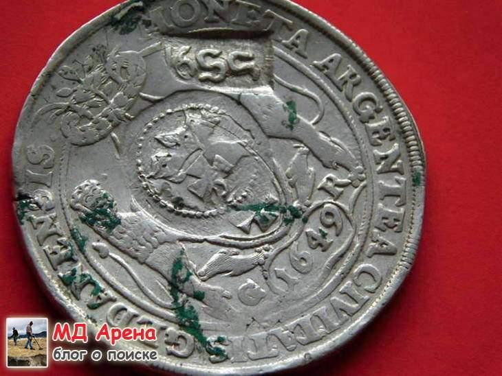 Єфімок з Ознакою 1655 року - $10385. Дорогі знахідки