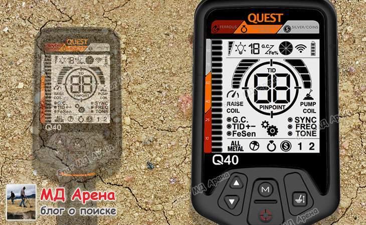 Металлоискатели Quest Q20 и Quest Q40. Новинка 2017