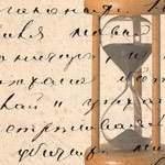 Дневник и деньги. Дорогие артефакты из прошлого