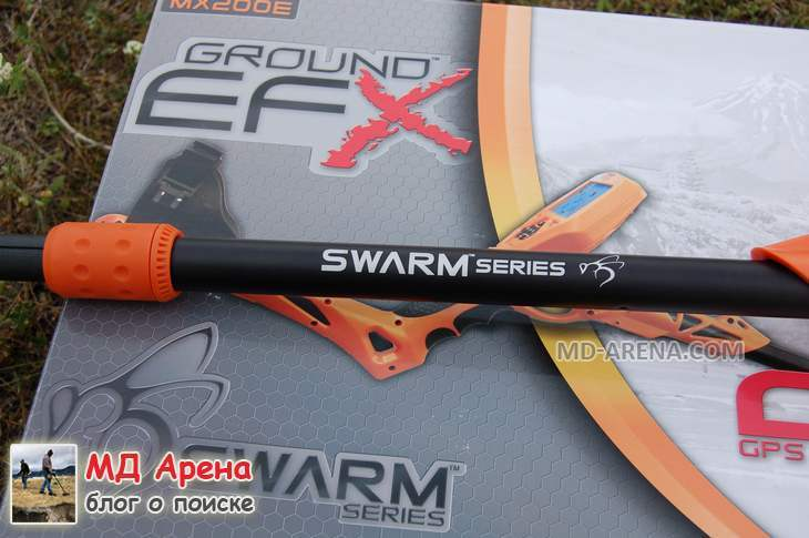 Ground EFX MX200E