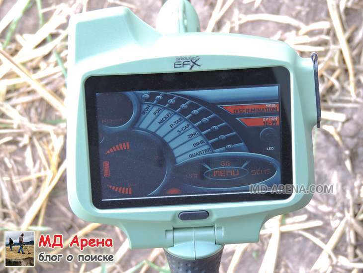 Ground EFX MX400