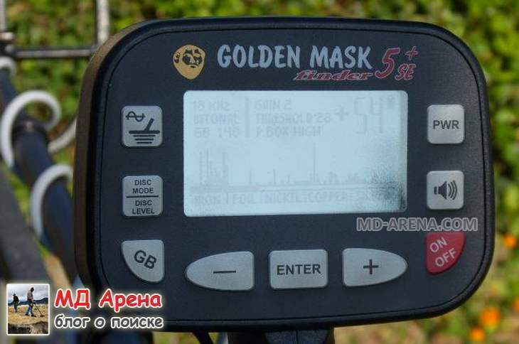 Golden Mask 5 Plus SE