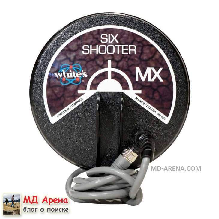 Whites 6 MX Six Shooter