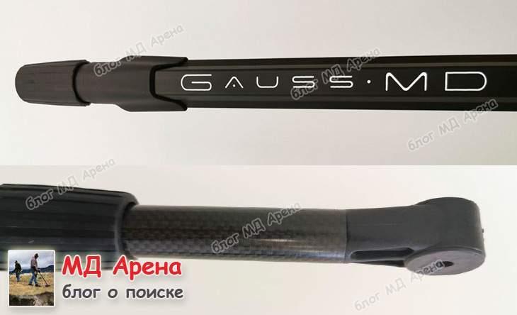 Металлоискатель Gauss MD (от MarsMD). Новинка 2020
